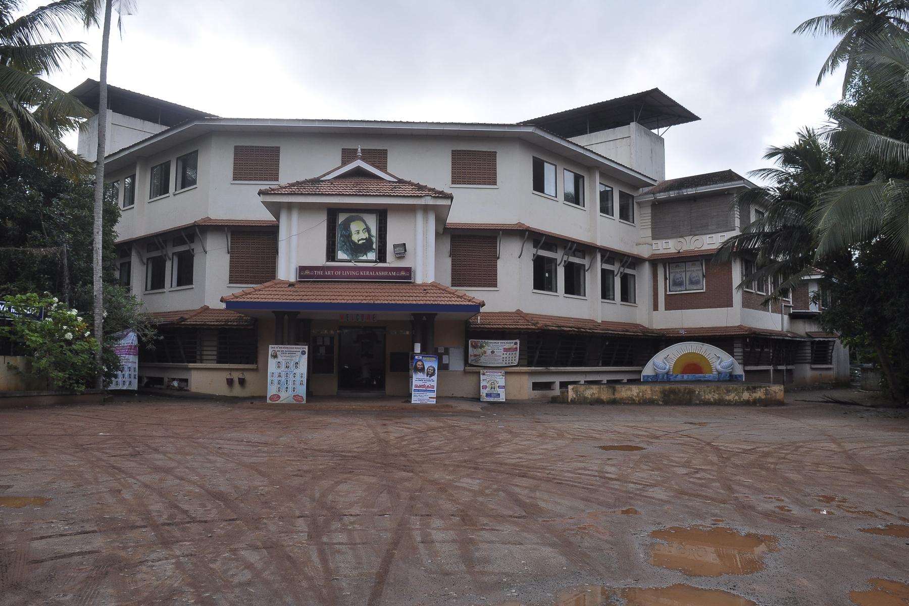 Trivandrum, Kerala, India Campus