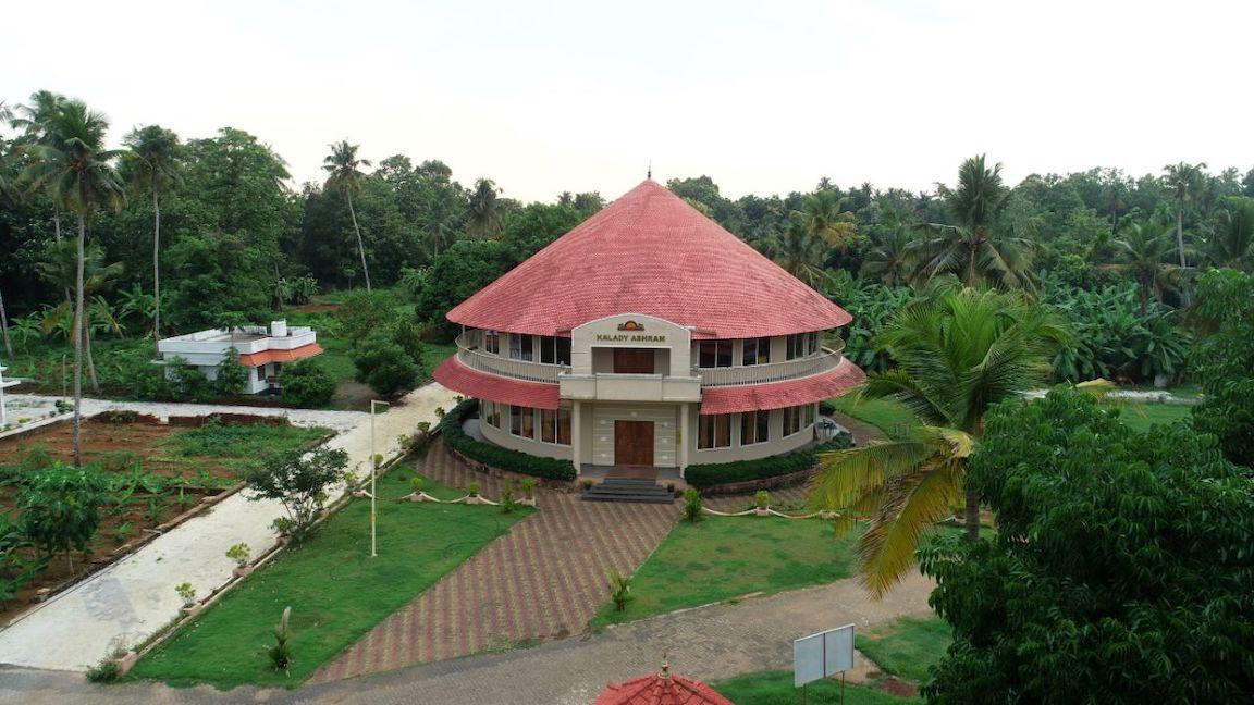 Kalady, Kerala, India Campus